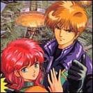 imagem de Inokuma