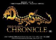 Dragon Slayer Chronicle a la venta