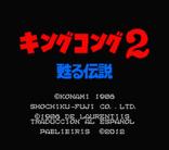 King Kong 2 en español - Arreglados varios bugs