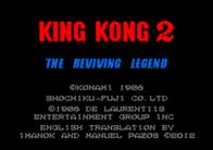 King Kong 2 Ultimate Translation