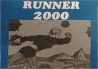 10行チャレンジ-#2 ランナー2000