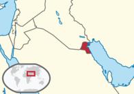 MSX in Kuwait - A personal history by Danderma