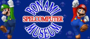 Bonami Retro Computer fairs anounced