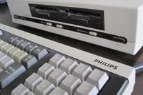 White Philips NMS 8280 MSX2