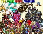 Actualizada VG Museum con nuevos finales de juegos