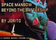 GMC #3 - Space Manbow - Beyond the Battleship by Jorito