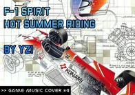 GMC #4 - F-1 Spirit - Hot Summer Riding by yzi