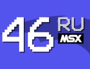 Anunciada la 46ª MSX RU de Barcelona