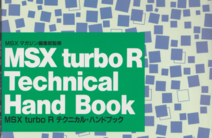 MSX Turbo-R Technical Handbook scanned