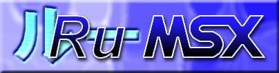 RuMSX v0.80 released