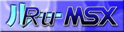 RuMSX V0.81 released