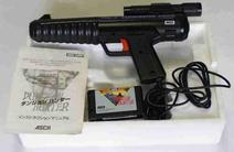 Light Gun MSX e Sega