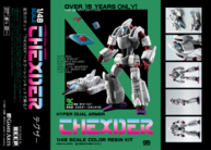 Thexder revives as 1/48 scale garage kit