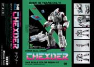 Thexder resurgindo como um kit em escala 1/48