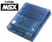 OneChipMsx OCM-PLD Pack v3.5