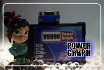 Update: V9990 Powergraph Light - New Batch for November 2018