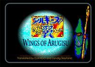 Full Translation of Wings of Arugisu