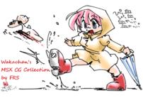 Colección CG de Wakachan para MSX2/2+