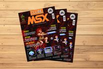 Clube MSX Magazine starts a crowdfunding campaign