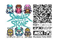 Singular Stone for MSX2 released
