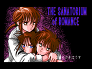 Sanatorium Of Romance - Spanish translation revision