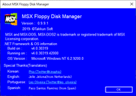 Publicado MSX Floppy Disk Manager version 0.9.9.1 por Takkun Soft