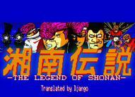 The Legend Of Shonan traducido por Django