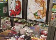 Framed posters, special manga books and booklets, dolls, action figures.  (Okura)