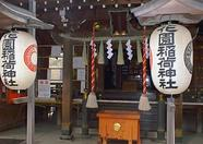 A shinto shrine, dedicated to Inari, the kami (or deity) of harvests.