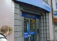 The entrance of the Citibank. You wonder if the person who made up the name was aiming at Citybank...