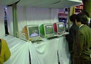 Three iMac's.