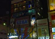 Another picture of the Sega building.