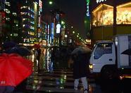Akihabara at night in the rain.