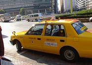 A yellow cab.