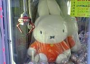 You can often see Miffy in these UFO catchers.