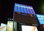 A nice Panasonic neon board.