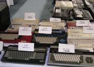 Some of the computers that were on display
