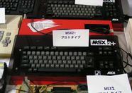 ASCII's MSX2+ prototype