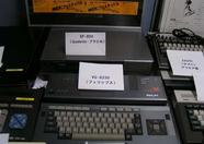A Philips 8230