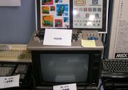A complete paxon MSX set