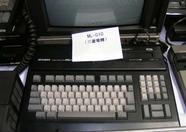 The Mitsubishi ML-G10 MSX