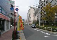 Oshiage, the road to Mr. Yokoi's office