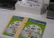 Manuals, workbooks and teachers boks