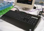 The MSXPC is a hybrid computer that runs both PC and MSX software