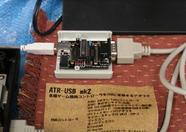 With this device you can connect an MSX joystick or joypad to the USB port of another computer. This way you can play MSX games with MSX controllers using an emulator.