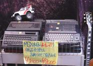 MSX Computers in Osaka (Sofmap, not sure)