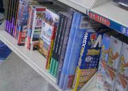 In a Sofmap store in Den Den Town, Osaka, I was surprised to see a copy of 'MSX Emulator and Games' between some other PC magazines.