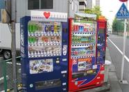 ...and yes there they are, the vending machines. Hot coffee, anyone?