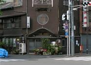 An old style building in Tokyo.