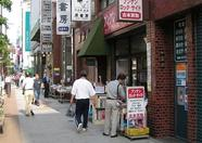 An overview of the bookshop street in Jimbocho